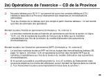 2e op rations de l exercice cd de la province