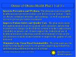 outine of obama health plan 3 of 3