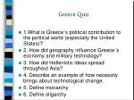 greece quiz