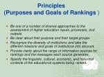 principles purposes and goals of rankings