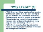 why a feed 5