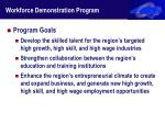 workforce demonstration program