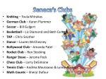 seneca s clubs