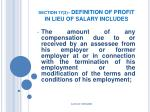 section 17 3 definition of profit in lieu of salary includes