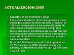 actualizacion 2005