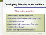 developing effective incentive plans