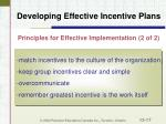 developing effective incentive plans17