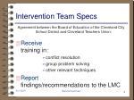 intervention team specs