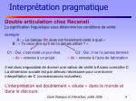 interpr tation pragmatique