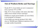 out of wedlock births and marriage