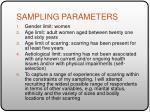 sampling parameters