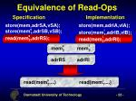 equivalence of read ops