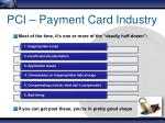 pci payment card industry12