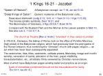 1 kings 16 21 jezebel