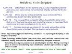 antichrist 4 x in scripture