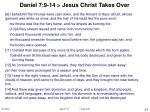 daniel 7 9 14 jesus christ takes over