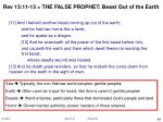 rev 13 11 13 the false prophet beast out of the earth