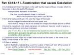 rev 13 14 17 abomination that causes desolation