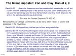 the great imposter iron and clay daniel 2 9