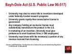 bayh dole act u s public law 96 517