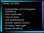 vorteile von raid