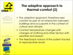 the adaptive approach to thermal comfort 2