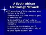 a south african technology network
