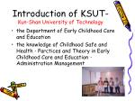 introduction of ksut kun shan university of technology20
