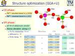 structure optimization gga u