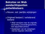 belcotax on web aandachtspunten ontwikkelaars36