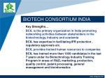 biotech consortium india