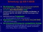 schenkung 938 ff abgb