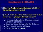schuldschein 1001 abgb
