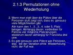 2 1 3 permutationen ohne wiederholung17
