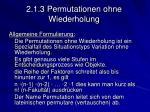 2 1 3 permutationen ohne wiederholung18