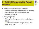 5 critical elements for rapid growth8