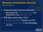 remote installation service neue features36