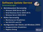 software update service voraussetzungen