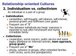 relationship oriented cultures4