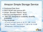 amazon simple storage service