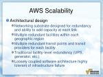 aws scalability