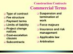 construction contracts commercial terms