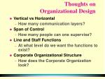 thoughts on organizational design