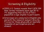 screening eligibility