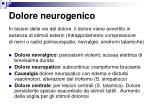dolore neurogenico