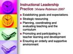 instructional leadership practice viviane robinson 2007