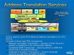 address translation services