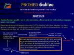 promed galileo10