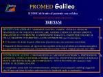 promed galileo12
