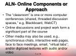 aln online components or approach